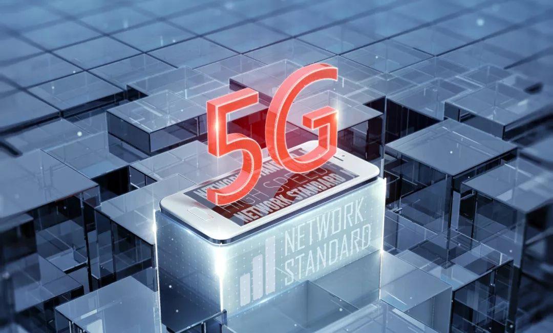 中国5G商用牌照今日发放,究竟到底意味啥?
