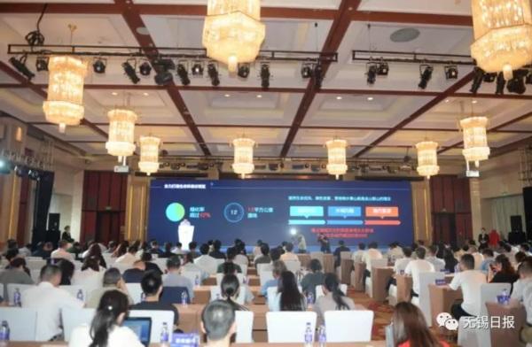 中国硅谷之一携手无锡新核,共筑中国未来之城!
