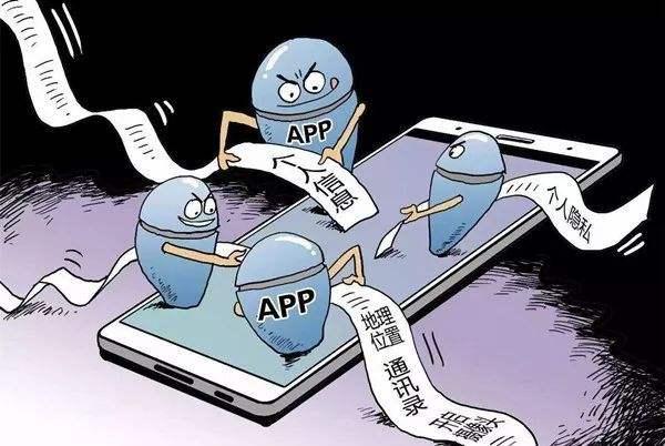 实测50款App:24款权限超范 谁动了你的隐私