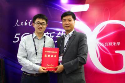 中国移动自主品牌智能硬件产品惊艳 MWC2019