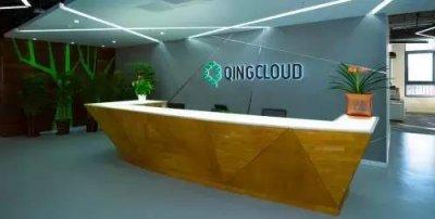 青云QingCloud拟申请在科创板上市 曾陷员工期权风波