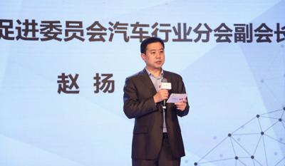 中国国际贸促会汽车行业分会成为ADS2019支持单位