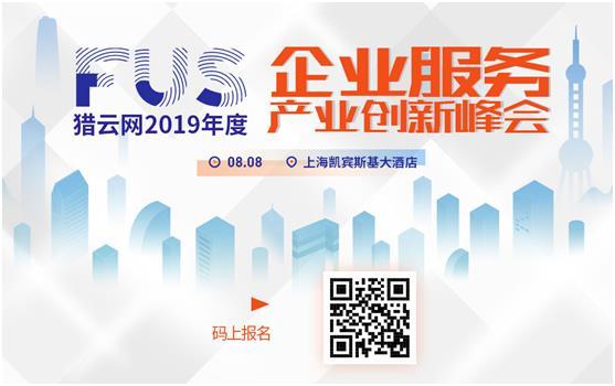 十五年来中国SaaS界的Salesforce和Workday在哪里?