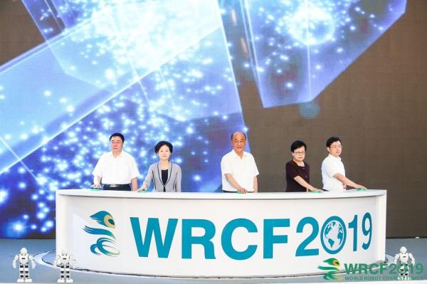 WRCF2019世界机器人大赛总决赛在河北保定开赛