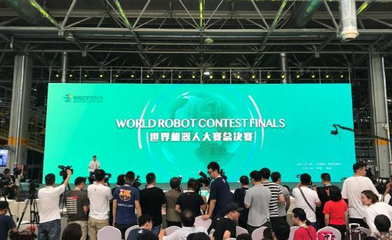 2019世界机器人大赛总决赛闭幕 规模空前成果丰硕