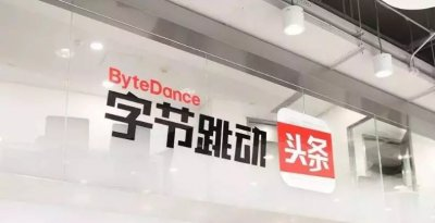 罗永浩抛弃的锤子手机,能为今日头条IPO带来神话?