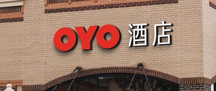 OYO推进2.0模式,能否在中国市场实现破局?