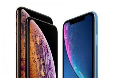 苹果第三财季业绩 主要产品iPhone收入减少35亿美元