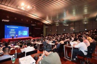 2019中国国际物联网与智慧中国高峰论坛圆满落幕