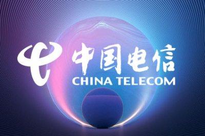 """中国电信""""畅享套餐""""升级版,升级一个夏天"""