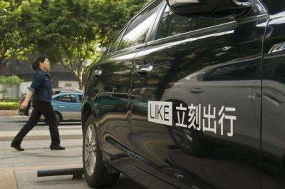 共享汽车怎么了?立刻出行成都公司人去楼空