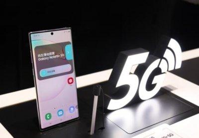 三星国内首款5G旗舰手机发布 以科技点燃5G时代