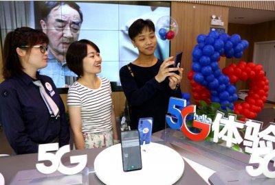 """融合创新模式成效卓著 中国速度领跑""""5G"""""""