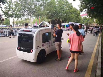 新技术新秩序新感觉新气象 中国电信助力北京高校5G迎新