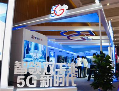 """电信5G炫酷""""黑科技""""惊艳江苏互联网大会"""