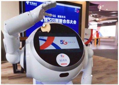 中国电信:凝聚产业链力量,联合推动5G终端创新
