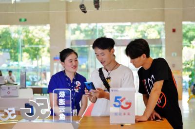 """走进中国电信,""""尝鲜""""体验 5G 真实的速度!"""