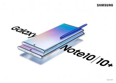 5G时代智慧生态系统大势所趋 三星Galaxy Note10系列引领