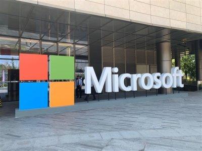 微软发布关于于伟声明:避免失实报道误导大众