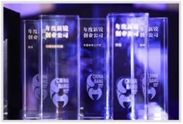 ChinaBang2020聚焦<地产科技>赛道,火热报名中