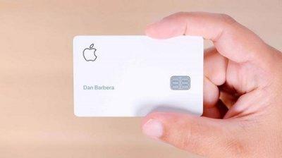苹果Apple Card用户遭盗刷 Apple Card并不安全