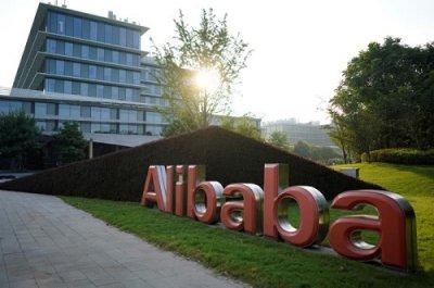 阿里巴巴2.5亿美元投资人集体诉讼和解方案获准