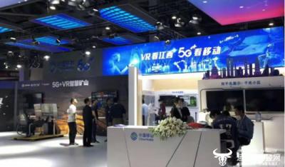 2019世界VR大会邀请函曝光 提前探营中国移动5G展馆
