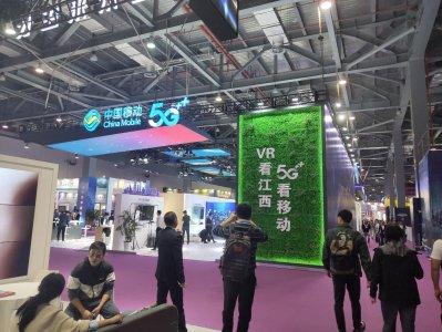 2019VR产业大会:看中国移动5G展区如何打造新时代