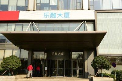 北京乐视大厦遭司法拍卖,孙宏斌具有优先购买权
