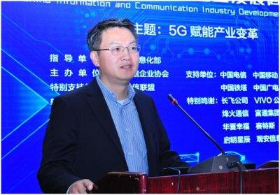 5G赋能技术变革 高通徐��详解5G+AI下的产业愿景
