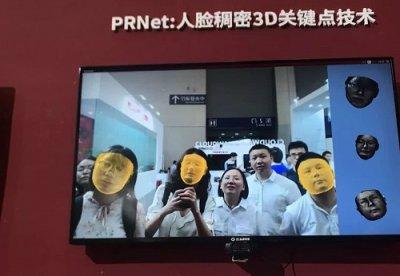 全民刷脸时代来了 到底谁在贩卖人脸识别的焦虑?