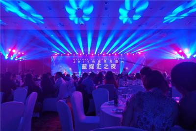 2019传媒精英盛典暨蓝媒汇之夜在北京圆满落幕