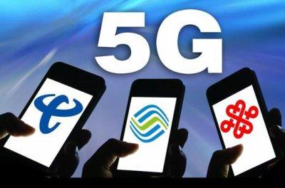 中国5G商用落地即将满月 5G用户数量增长缓慢