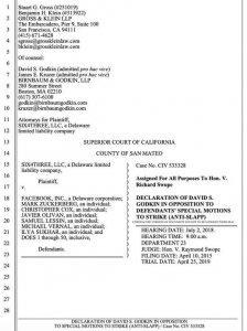 美国NBC广播公司将公布数千页Facebook机密文件