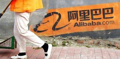 揭秘阿里启动香港上市究竟是真是假 原来如此