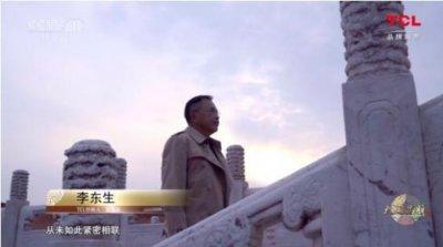 TCL新纪录片央视开播引发热议,宝藏国牌封号从何而来?