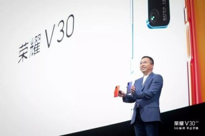 5G+场景+终端:手机行业迎来超级终端时代