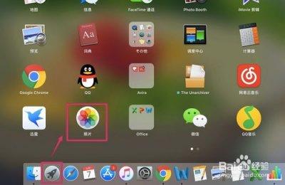 如何把苹果iPhone手机的照片传到苹果Mac电脑?