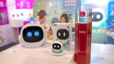 智伴科技荣膺2019红棉设计奖,智伴1X/小Y从2963件参评品中胜出