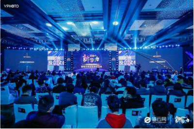 猎云网2019年度CEO峰会:新常态下的创投变迁逻辑