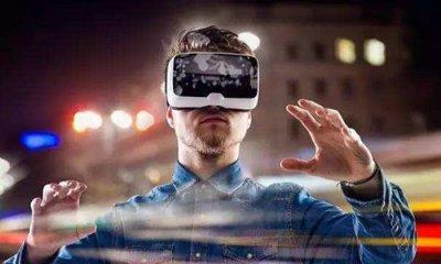 2020年全球AR/VR支出将达188亿美元 中国约占三成