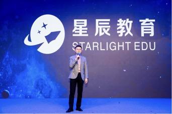 轻课更名为星辰教育 新增效果导向产品助力终身学习