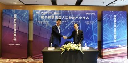鲲云科技和戴尔集团达成战略合作,加速AI新技术国内落地