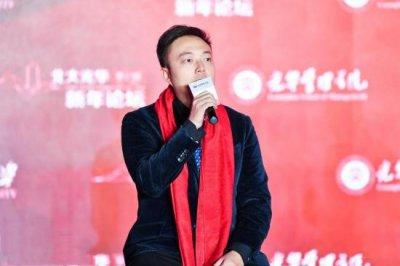 特斯联CEO艾渝:探索新动能 以数字化释放经济发展新活力
