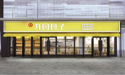 重庆博茂餐饮开启A+轮融资 熊猫资本重金下注新消费