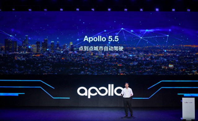 百度自动驾驶平台Apollo正式宣布最新升级战略