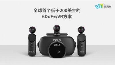 NOLO VR携便宜轻薄6DoF云VR解决方案参展CES2020