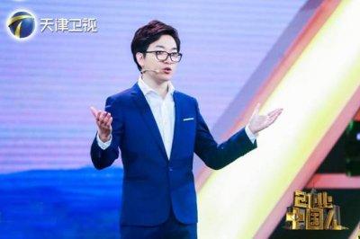 碧生源坚持追梦20年 《创业中国人》做追梦路上的助力器
