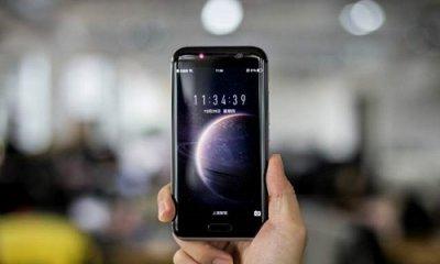 报告《设备的未来》:世界近八成手机在中国生产