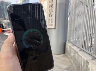 北京城最新5G测速出炉 中国移动的5G覆盖情况到底如何?